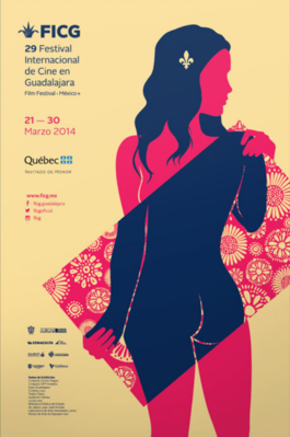 Guadalajara International Film Festival - 2014