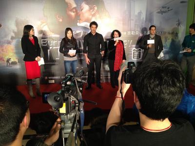 Tomer Sisley en China - Première Pékin