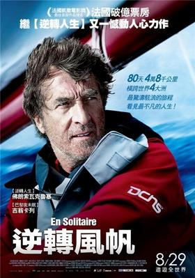 En solitaire - Poster - Taiwan