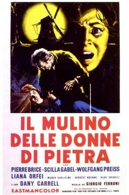 The  Mill of the Stone Women  - Poster - Italy
