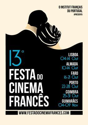 リスボン フランス映画祭 - 2012