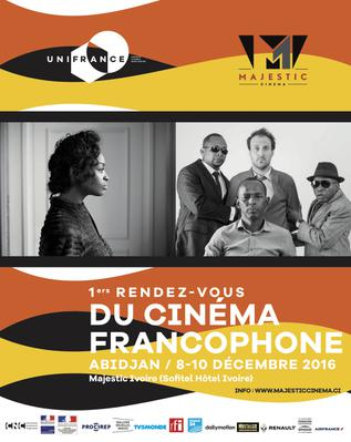 1st Rendez-Vous with Francophone Cinema in Abidjan