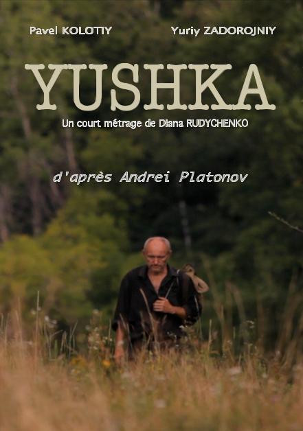 Serhiy Rudychenko