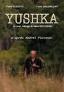 Yushka