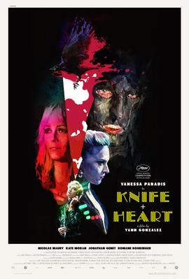 Knife + Heart - Poster - USA