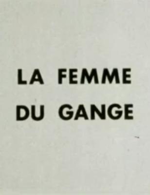 La Femme du Gange