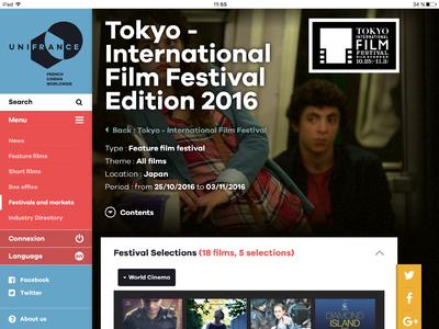 UniFrance lanza su nueva aplicación móvil - Appli UniFrance Tablette - Fiche festival (EN)