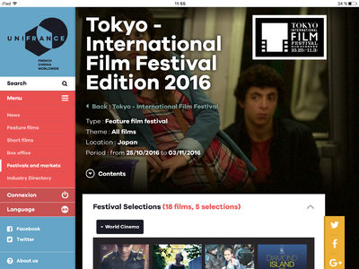 UniFrance launches its new mobile app - Appli UniFrance Tablette - Fiche festival (EN)