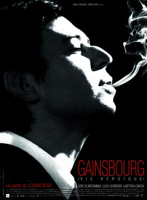 Gainsbourg: Je t'aime...Moi non plus - Poster - France