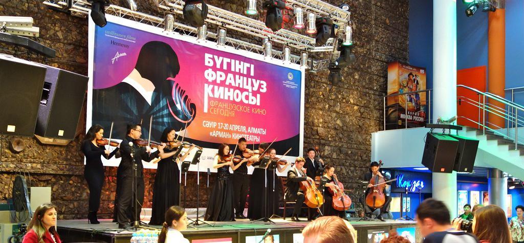 """5e édition du festival """"Le cinéma français aujourd'hui"""" à Almaty au Kazakhstan"""