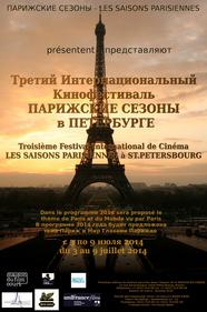 International festival Parisian Seasons in Saint-Petersburg - 2014