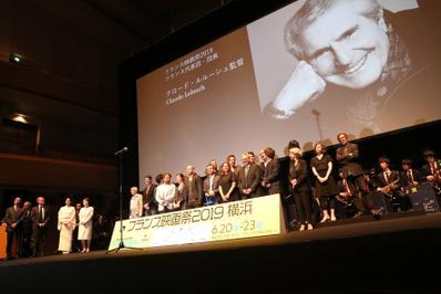 20 de junio – Inauguración del 27° Festival de Cine Francés de Japón - Un mot pour Claude Lelouch, qui sera là demain - © Laurent Campus