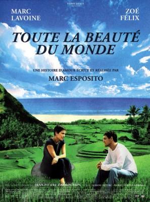Toute la beaute du monde / この世のすべての美しいもの