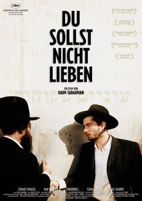 Tu n'aimeras point - Poster - Germany - © Salzgeber & Co