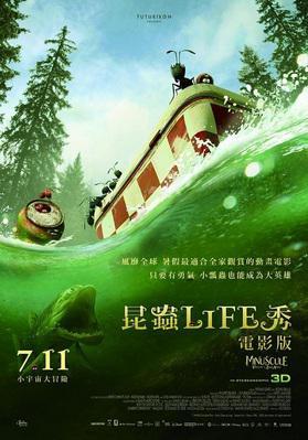 Minuscule – La Vallée des fourmis perdues - Poster - Taiwan