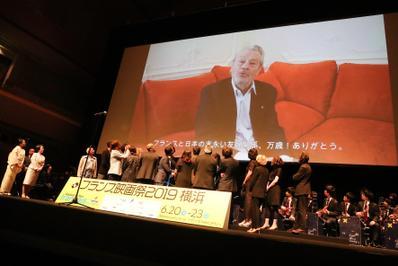 20 de junio – Inauguración del 27° Festival de Cine Francés de Japón - Un message vidéo d'Alain Delon - © Laurent Campus