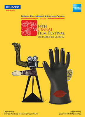 Festival international du film de Mumbai - 2012