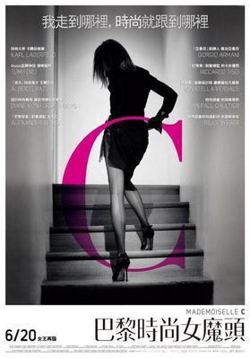 Mademoiselle C. - Poster - Taiwan