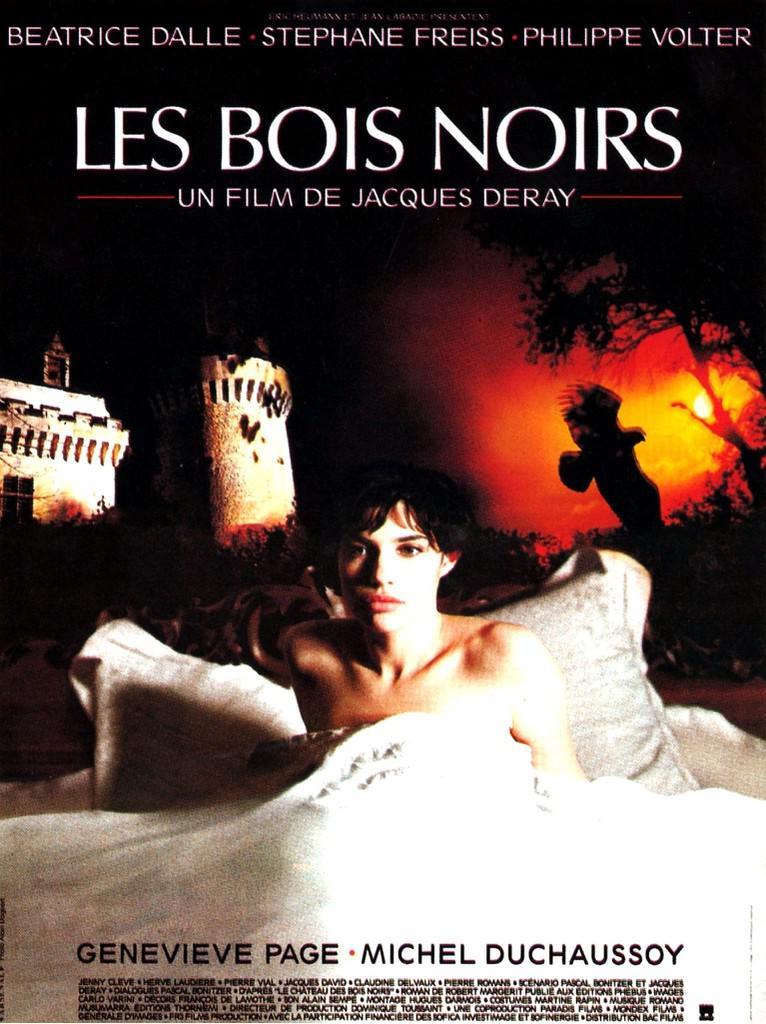 Mondex Films