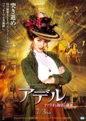 The Extraordinary Adventures of Adèle Blanc-Sec - Poster - Japan