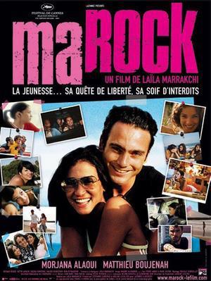 Marock / 仮題:マロック