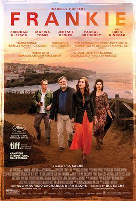 『ポルトガル、夏の終わり』作品情報 - Poster - USA
