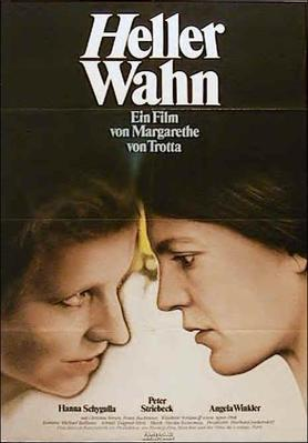 Friends and Husbands / Sheer Madness - Poster Allemagne