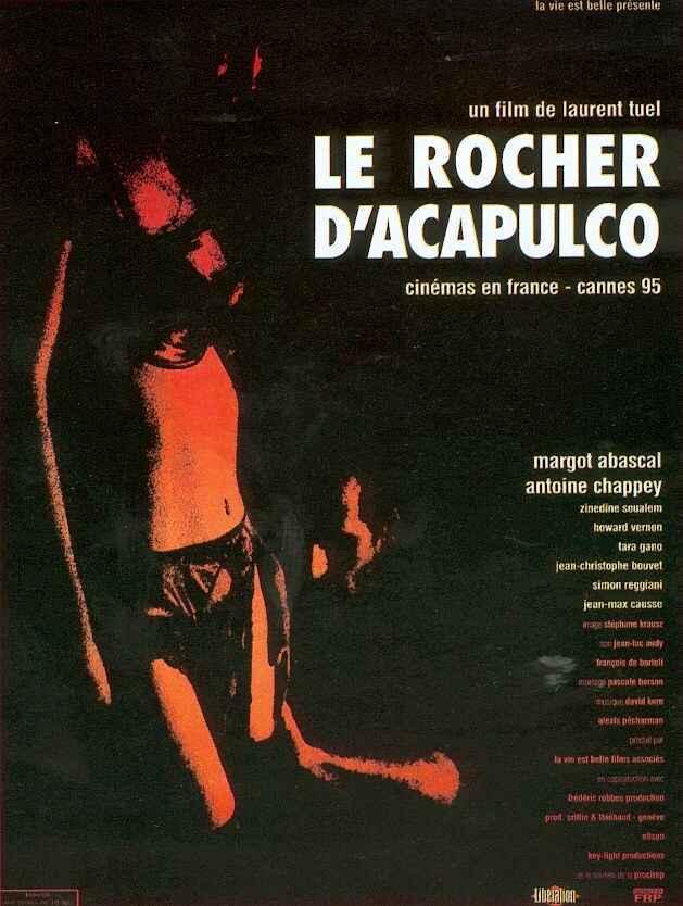 The Acapulco Rock