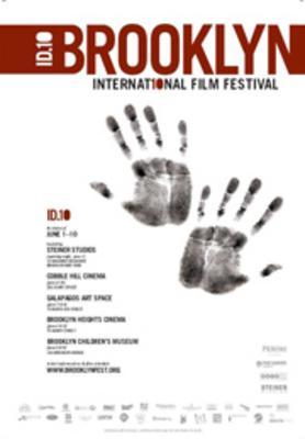Brooklyn - International Film Festival - 2007 - © Katie Gastley