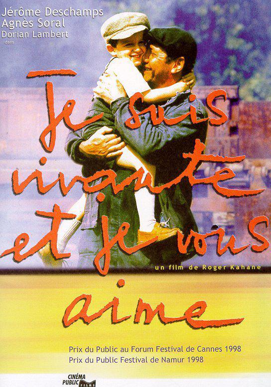 Festival du film français de Richmond - 1999