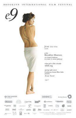 Brooklyn - Festival Internacional de Cine - 2006 - © Michael Benvenga