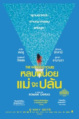 Le Monde est à toi - Poster - Thailande