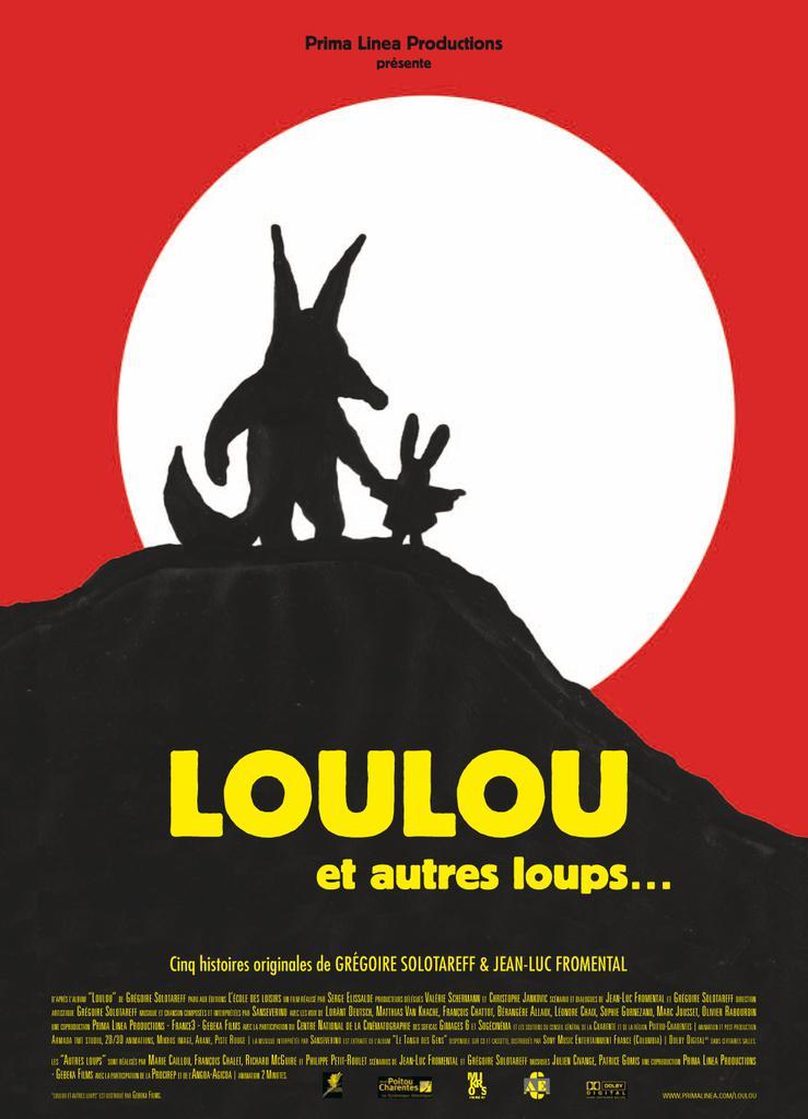 Festival international du film pour l'enfance et la jeunesse de Giffoni - 2003