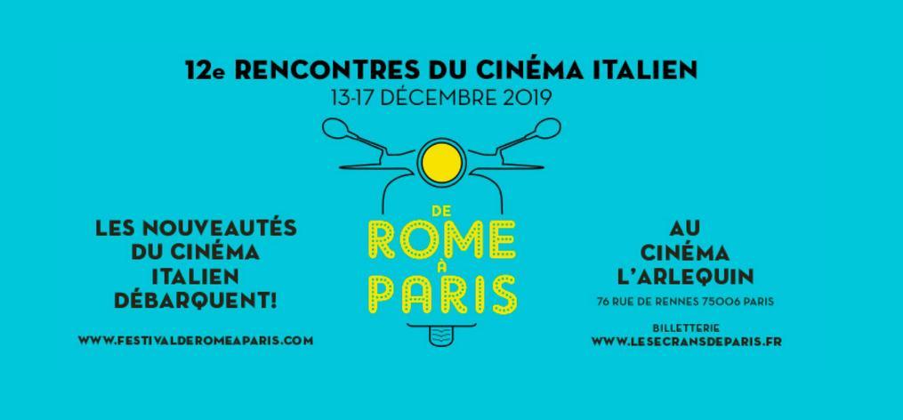 UniFrance partenaire des rendez-vous professionnels du 12e festival « De Rome à Paris »