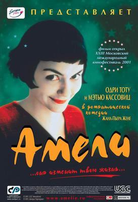 Le Fabuleux Destin d'Amélie Poulain - Poster - Russia
