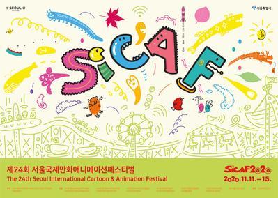 Sicaf - 2020