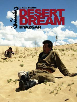 Hyazgar