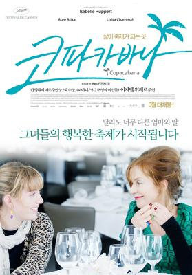 Copacabana - Poster - Korea