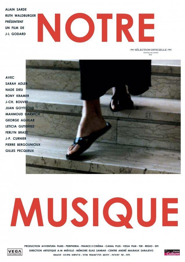 Elma Dzanic - Poster France