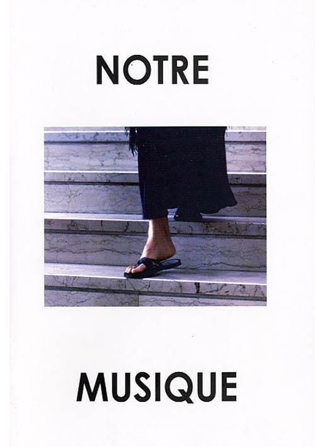 Peripheria - Poster France