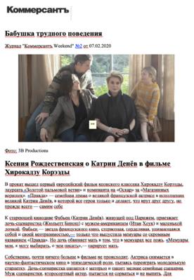 Revue de presse - Février 2020