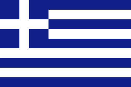 Balance de Grecia – 2001
