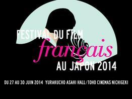 Retrospectiva en imágenes del 22 Festival de Cine Francés en Japón