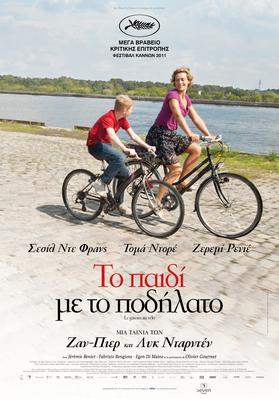The Kid With a Bike - Poster - Grèce