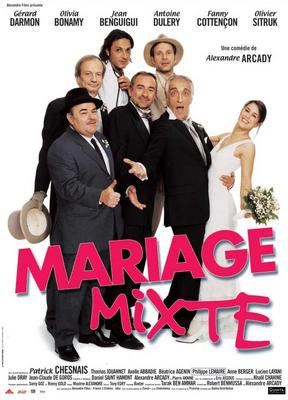 Mariage mixte / 仮題:異宗結婚