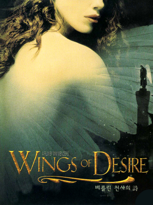 Wings of Desire - Poster Corée du Sud