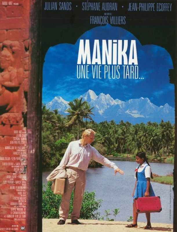 Manika, the Girl Who Lived Twice