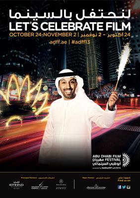 Festival internacional de cine de Abu Dhabi  - 2013