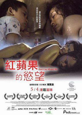 Bi, Dung So ! / Bi, n'aie pas peur ! - Poster - Taïwan