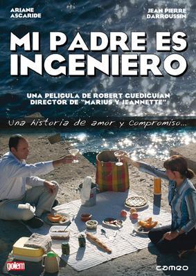 Mon pere est ingenieur / 仮題:父はエンジニア - Poster Espagne